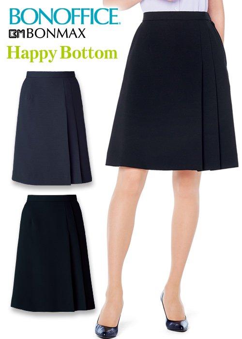 清涼感・クリーンな着心地の揺れるドレープが美しいアシンメトリープリーツスカート|ボンマックス AS2319