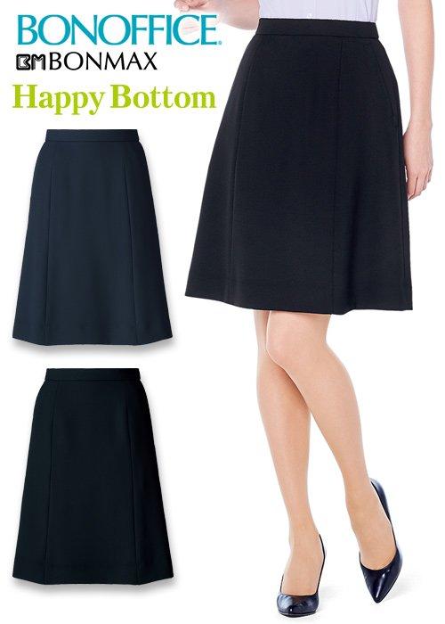 商品型番:AS2320| 清涼感・クリーンな着心地のAラインスカート《スタンダード丈》|ボンマックス AS2320