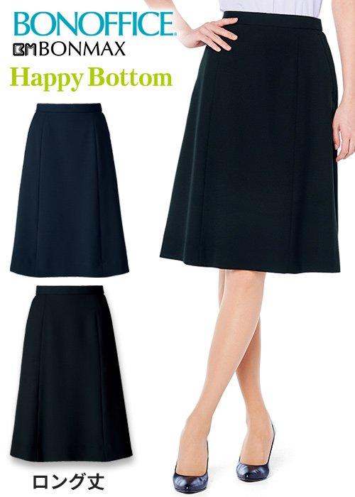 清涼感・クリーンな着心地のAラインスカート(ロング丈)《抗菌防臭》|ボンマックス AS2321