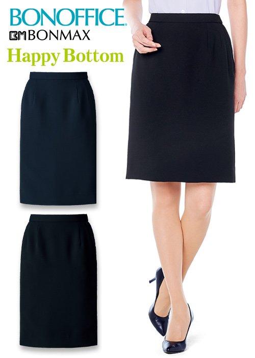 清涼感・クリーンな着心地のタイトスカート《抗菌防臭》|ボンマックス AS2322