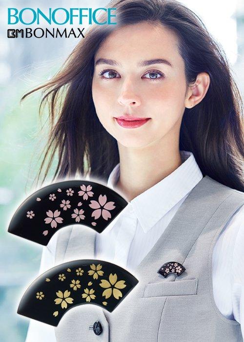 優雅な和モダン。桜が舞う扇のブローチ|ボンマックス BCA9116