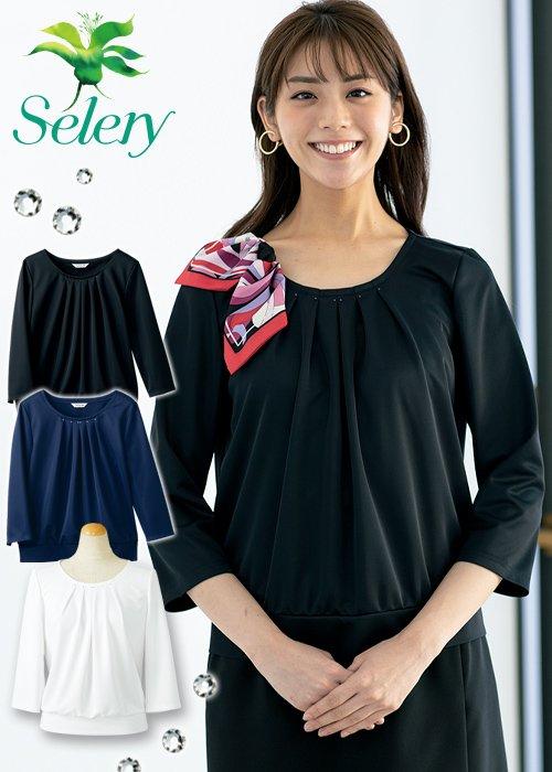 商品型番:S-37010|【21年春夏新色追加】胸元でキラリとクリスタルが光るふんわりタックのプルオーバー|セロリー S-37010