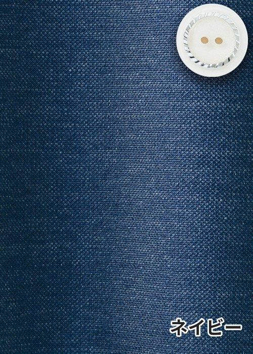 商品型番:S-24991|オプション画像:6枚目