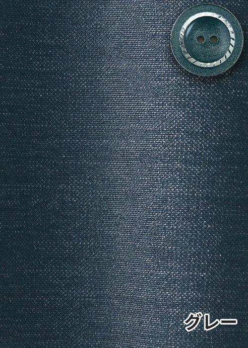 商品型番:S-24991|オプション画像:7枚目