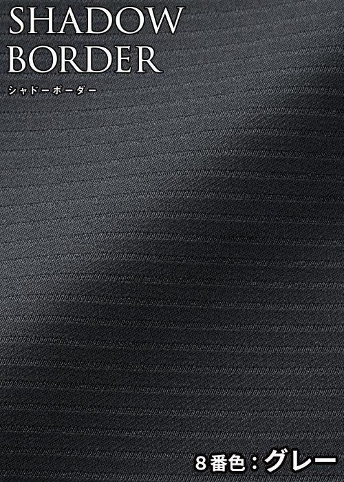 商品型番:26602|オプション画像:8枚目