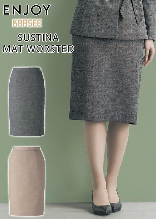 【20-21年秋冬新作】ひざ下丈できりっとしたIラインシルエットのタイトスカート|カーシーカシマ EAS802