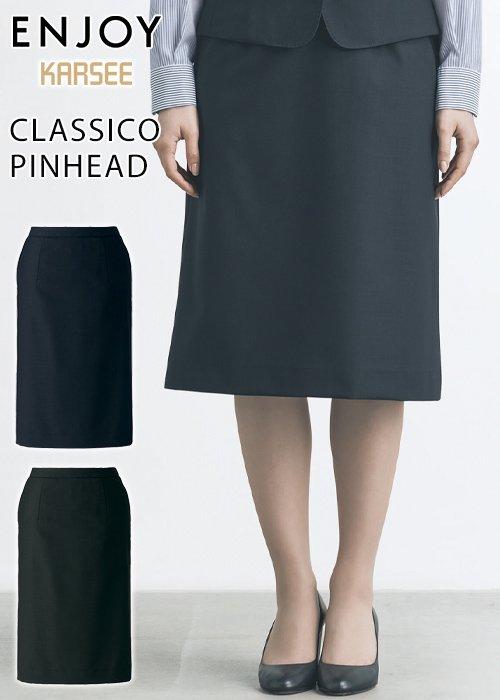 商品型番:EAS812  【20-21年秋冬新作】こだわり品質NewBasic!無地のセミタイトスカート カーシーカシマ EAS812