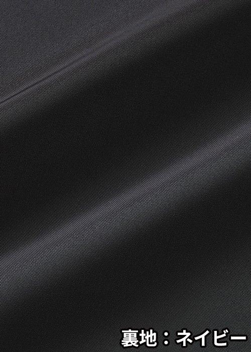 商品型番:EAS812 オプション画像:10枚目