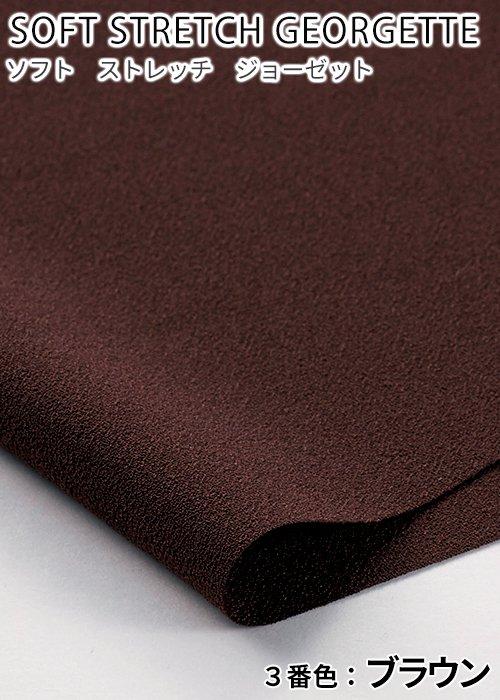 商品型番:EWB799|オプション画像:8枚目