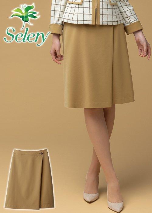商品型番:S-12024|【20-21年秋冬新作】スウェード調生地のラップ風Aラインスカート(ベージュ)|セロリー S-12024