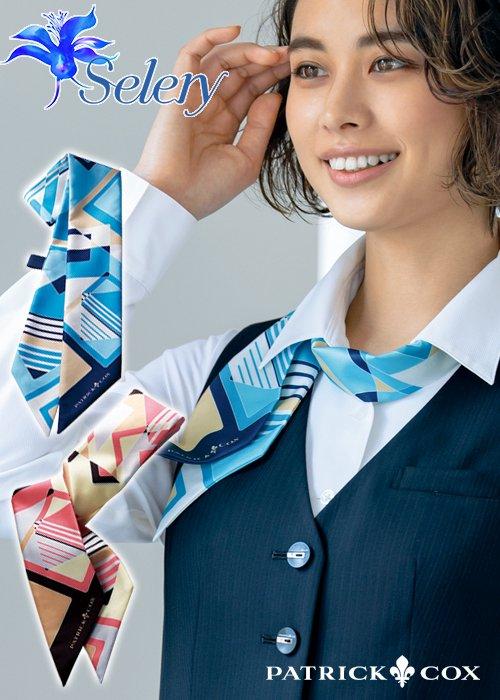 商品型番:S-98277 【ドラマ衣装】サーモンピンクのやさしいスクエア模様のスカーフ《パトリックコックス》 セロリー S-98277