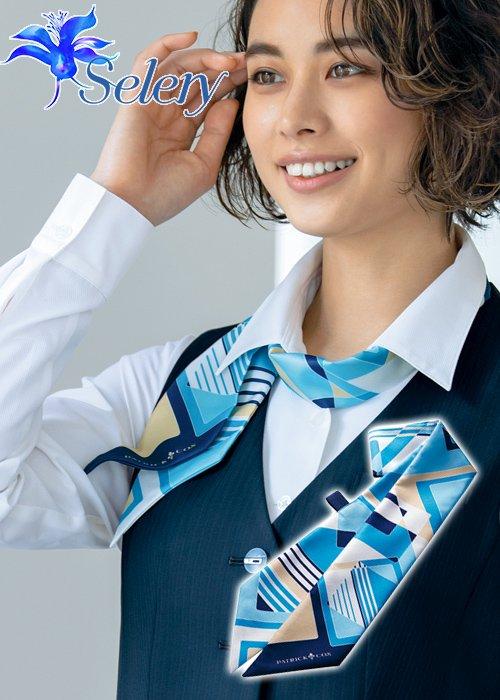 商品型番:S-98278 【ドラマ衣装】サックスとネイビーのスクエア模様のスカーフ《パトリックコックス》 セロリー S-98278
