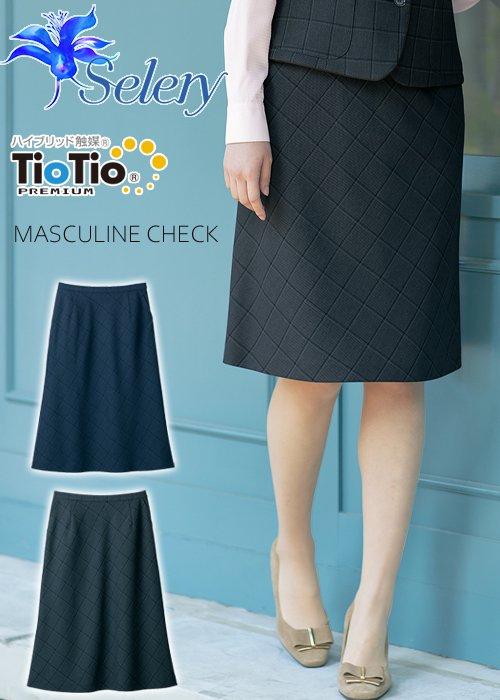 商品型番:S-16961|【TioTioプレミアム】小粋なマスキュリンチェックのAラインスカート(ネイビー)《抗菌・抗ウイルス》|セロリー S-16961