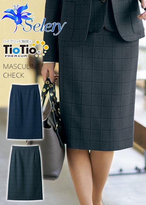 商品型番:S-16951|【TioTioプレミアム】小粋なトラッド・マスキュリンチェックのタイトスカート(ネイビー)|セロリー S-16951