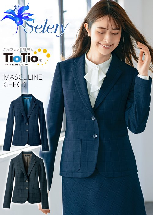 【TioTioプレミアム】程よくカジュアルでさらっと羽織れるマスキュリンチェックのテーラードジャケット(ネイビー)|セロリー S-24961