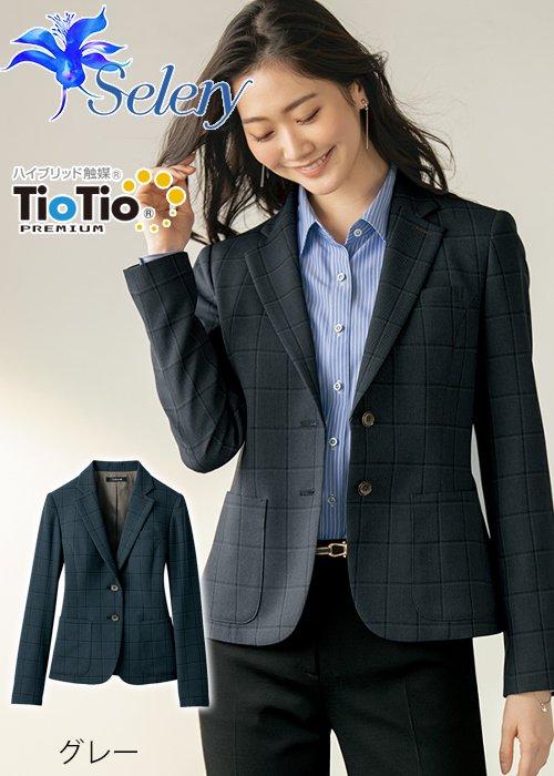 【TioTioプレミアム】マスキュリンチェックのテーラードジャケット(グレー)|セロリー S-24969