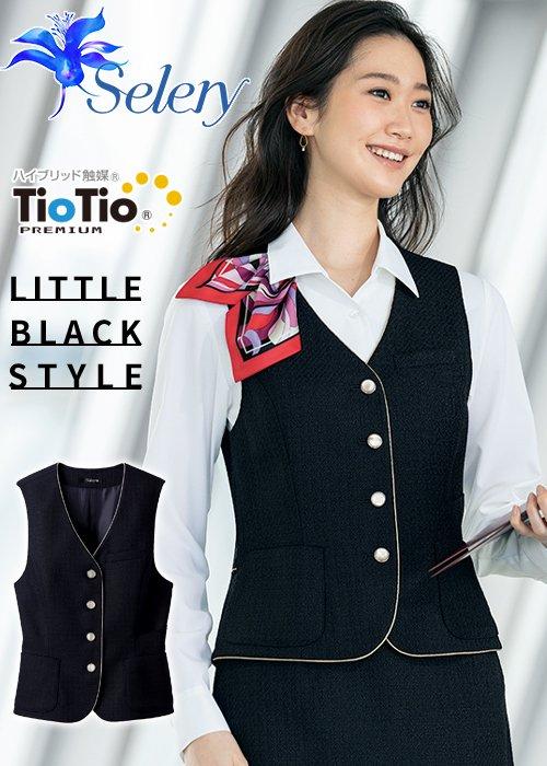 商品型番:S-04330 【TioTioプレミアム】ミニマルな黒・リトルブラックスタイルのベスト《抗菌・抗ウイルス》 セロリー S-04330