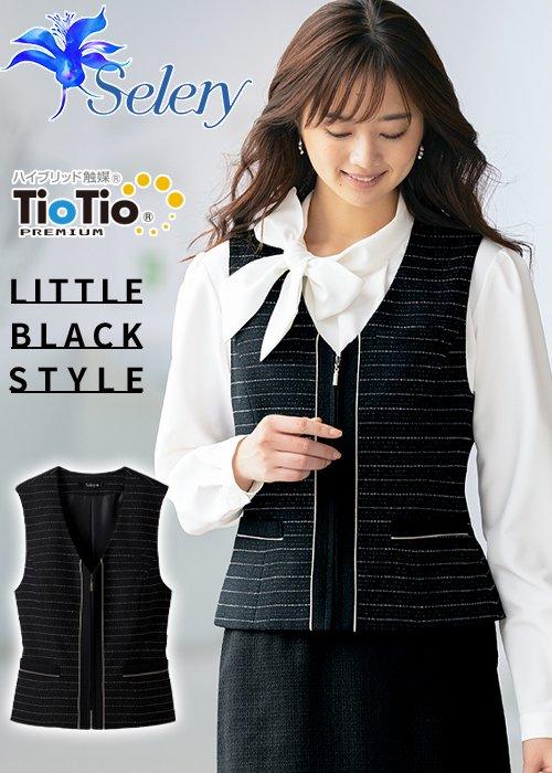 【TioTioプレミアム】リトルブラックスタイル・フロントジップのベスト(ボーダー)《抗菌・抗ウイルス》|セロリー S-04340