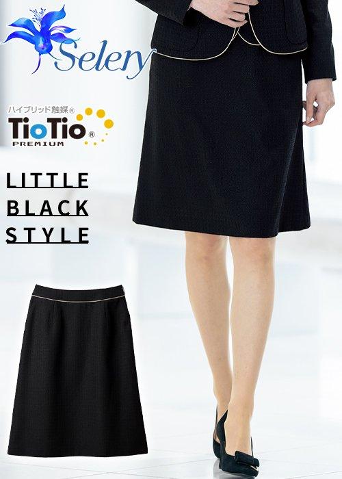 【TioTioプレミアム】ミニマルな黒・リトルブラックスタイルAラインスカート(ブラック)《抗菌・抗ウイルス》|セロリー S-16870