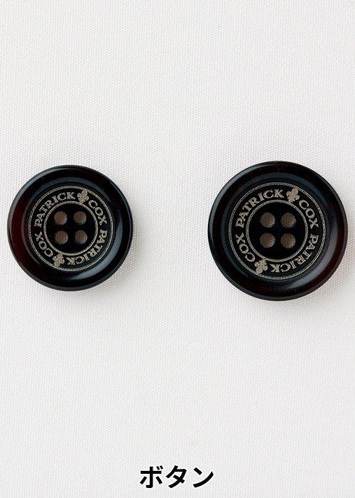商品型番:S-04381|オプション画像:6枚目