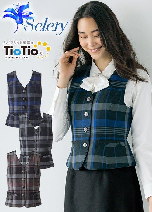 商品型番:S-03981 【TioTioプレミアム】表情が明るく見えるパトリックチェックのベスト(ネイビー)《パトリックコックス》 セロリー S-03981