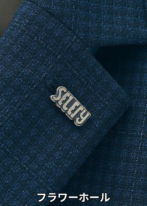 商品型番:S-25041|オプション画像:6枚目