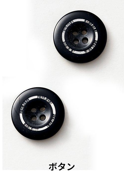 商品型番:S-25041|オプション画像:9枚目