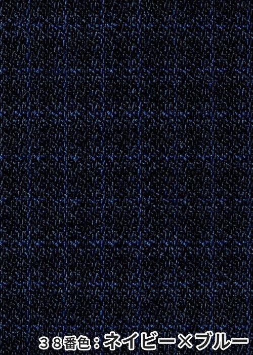 商品型番:LV1181-LS2200-SET|オプション画像:10枚目