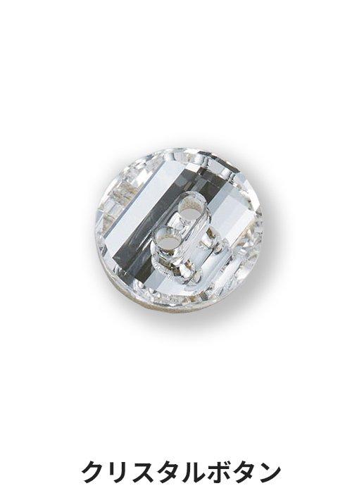 商品型番:S-37071|オプション画像:12枚目