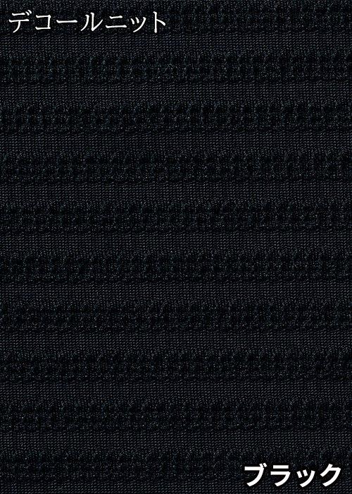 商品型番:S-37060|オプション画像:7枚目