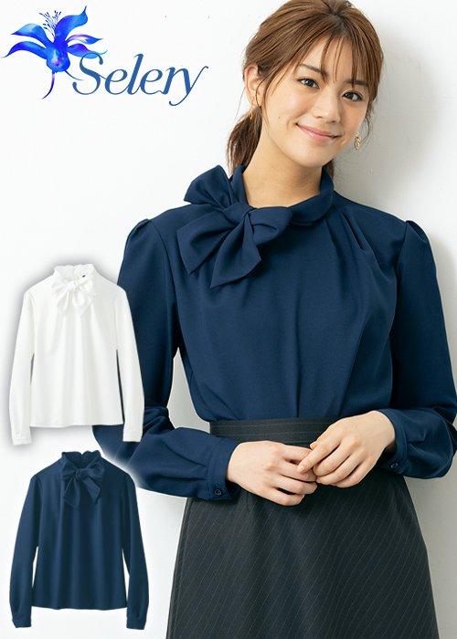 着ればたちまち気品が上がる↑大きめリボンの長袖ブラウス《パトリックコックス》|セロリー S-36921