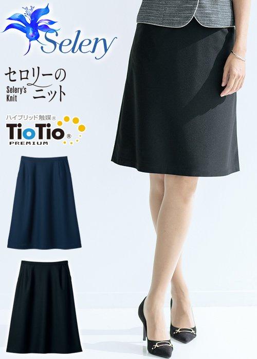 涼しくムレない!エアリーな心地よさのニット・Aラインスカート《抗菌・抗ウイルス》|セロリー S-16670