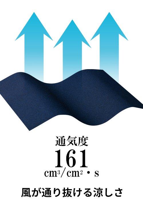 商品型番:S-16830|オプション画像:11枚目