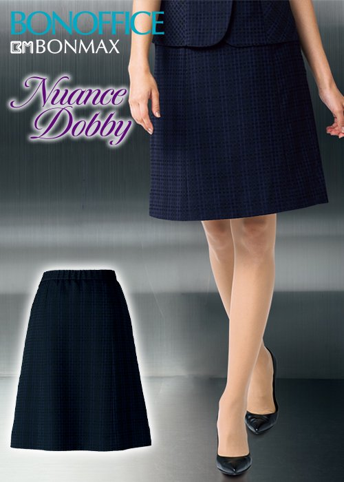 見る角度によって変わるネイビーが技ありシックなAラインスカート|ボンマックス BCS2109