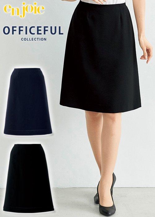 商品型番:56615| 【2021年春夏新作】清涼素材で着心地ラクなロング丈のAラインスカート《ストレスフリー》|ジョア  56615