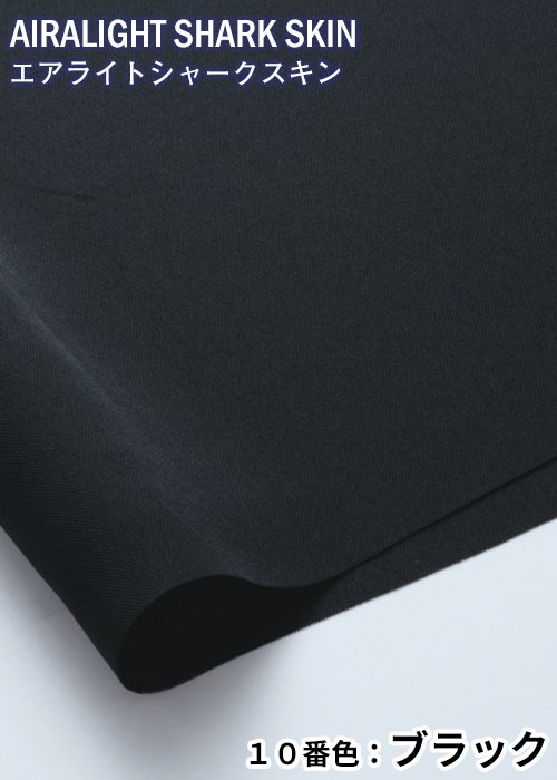 商品型番:ESP404-ESS620-SET オプション画像:16枚目