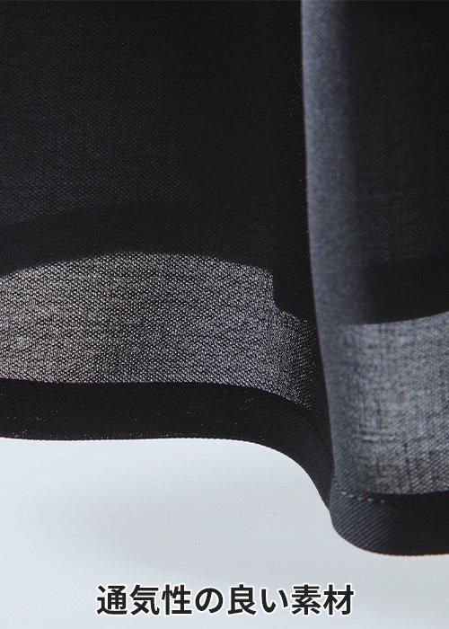 商品型番:ESP404-ESS620-SET オプション画像:21枚目