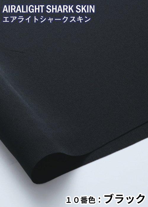 商品型番:ESB691-ESS620-EAZ761-SET|オプション画像:15枚目
