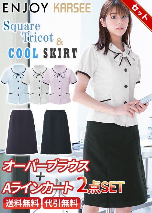 《プチプラ》リボン衿のニット地オーバーブラウス+Aラインスカート2点セット|カーシーカシマ ESA402-ESS666-SET