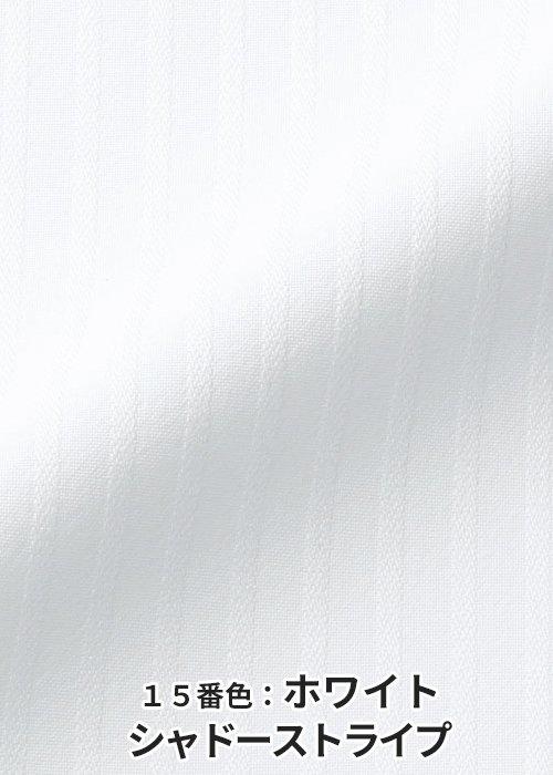 商品型番:RB4557|オプション画像:11枚目