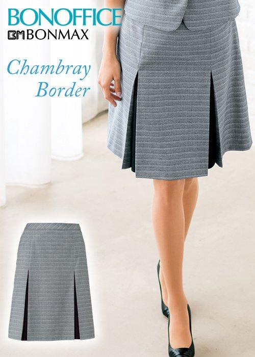 青みグレーのシャンブレー素材がリッチなプリーツスカート|ボンマックス LS2757