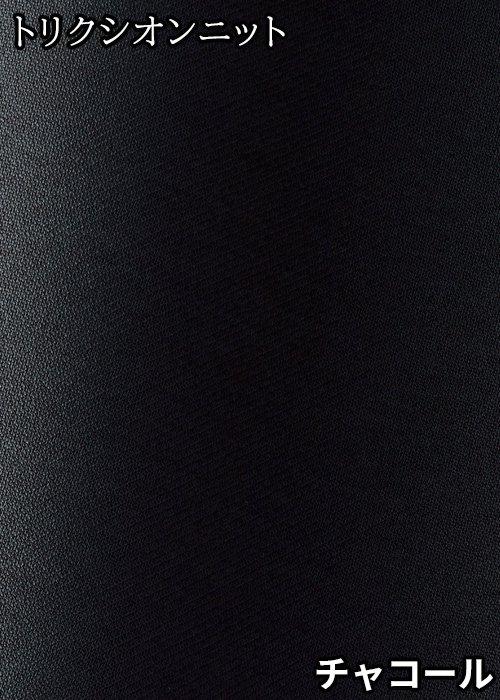 商品型番:S-37101|オプション画像:10枚目
