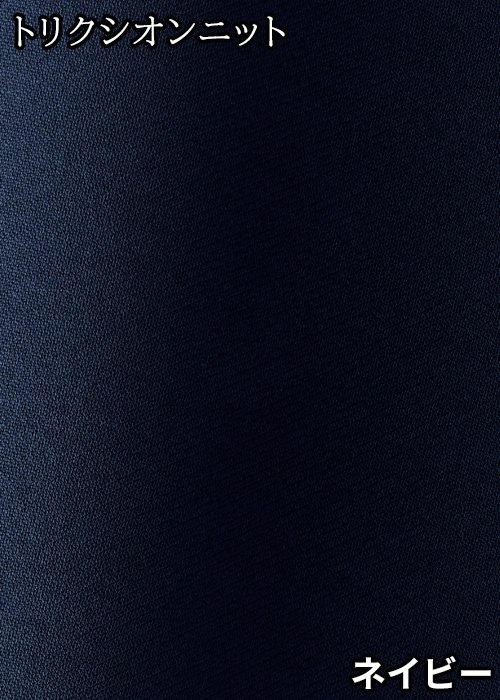 S-37101:胸元ボタン仕様