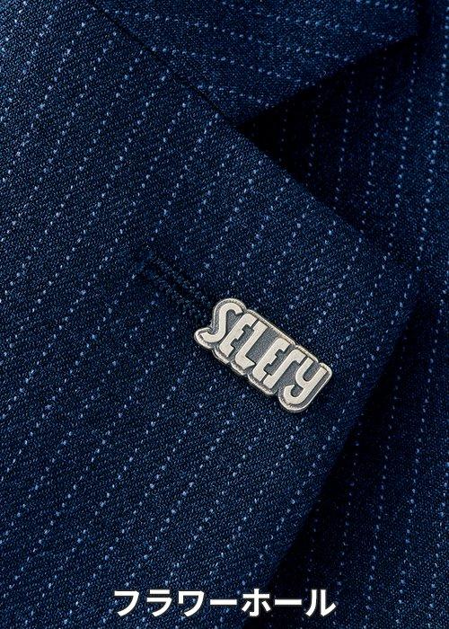 商品型番:S-25081|オプション画像:8枚目