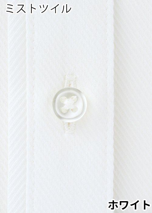 商品型番:S-37112|オプション画像:13枚目
