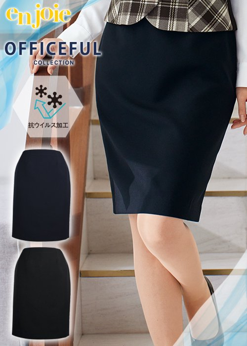 【21-22年秋冬新作】抗ウイルス加工で安心安全な快適タイトスカート《ストレスフリー》|ジョア  52020