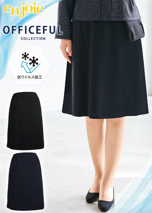 【21-22年秋冬新作】抗ウイルス加工で安心安全な快適Aラインスカート《ストレスフリー》|ジョア 52023