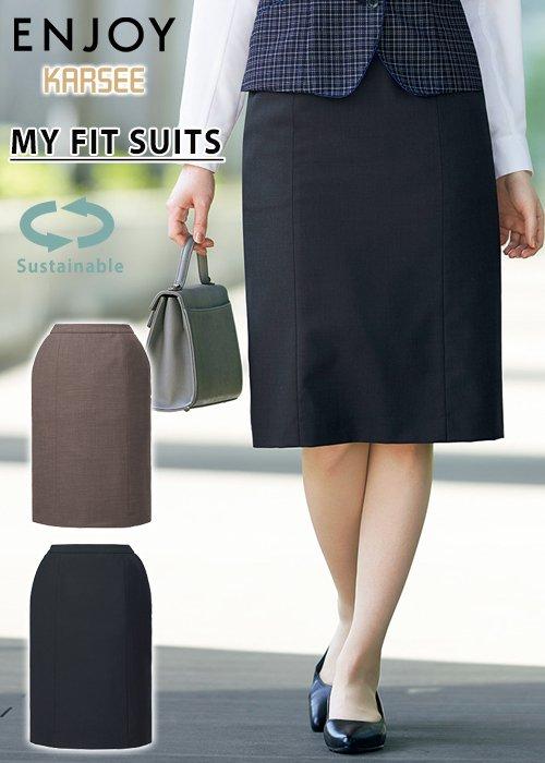 【21-22年秋冬新作】ウエストらくちんなやさしいほっこりカラーですっきりラインのタイトスカート|カーシーカシマ EAS822