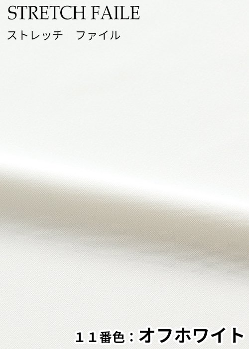 商品型番:NWB029 オプション画像:9枚目