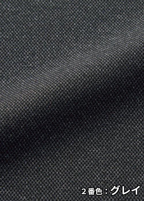 AV1277/2番色:グレイの生地「ダイヤモンドクロス」